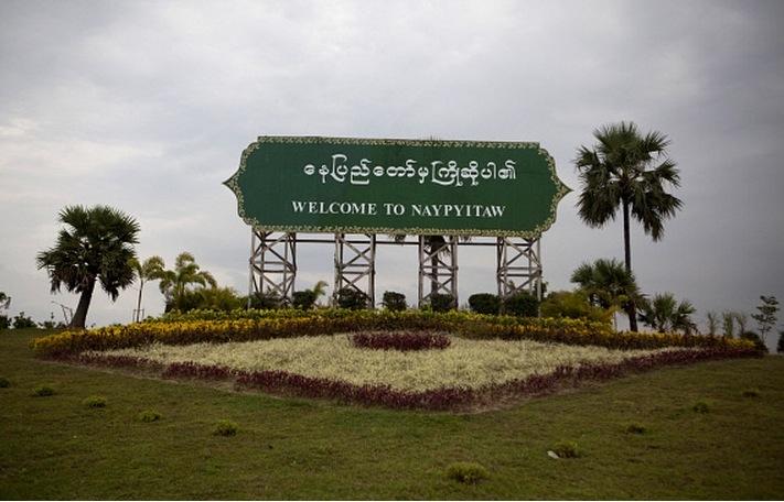 birma111