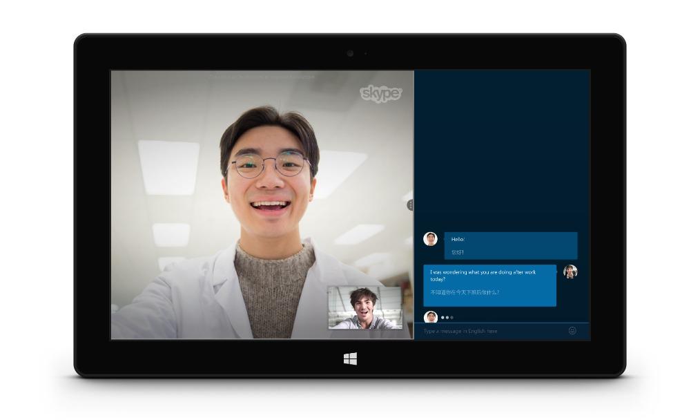 skype-translator-2-9e1af42b4d38825afda489907d28ab1d0