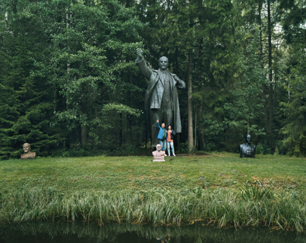 A sculpture of Lenin in Grutas Park, near Vilnius, Lithuania.
