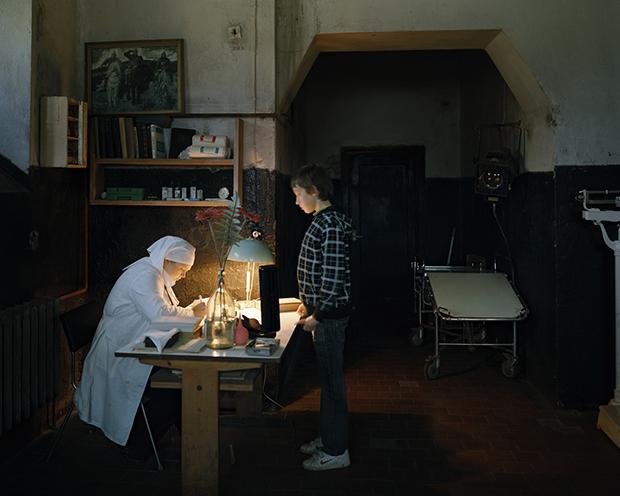 Karostas Cietums military prison, Latvia
