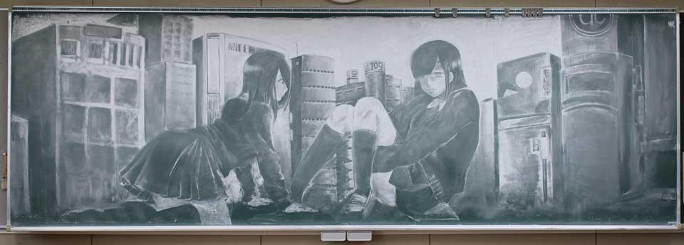 Kokuban-Art12