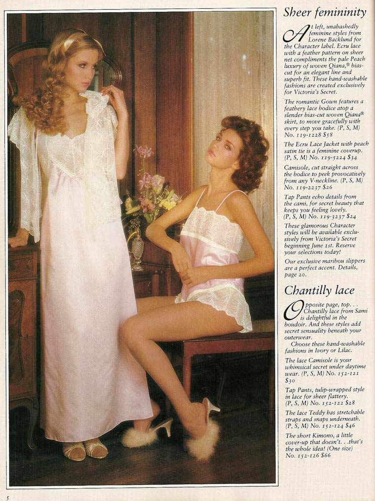 Victoria-Secret-vintage-catalog-1982-10