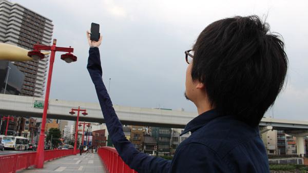mansooon-selfie-arm-1544