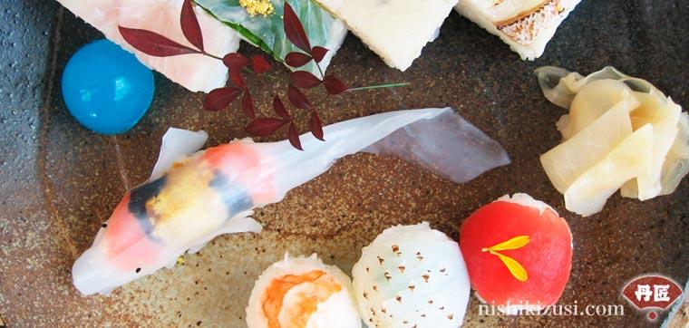 sushi-carpe-koi-1