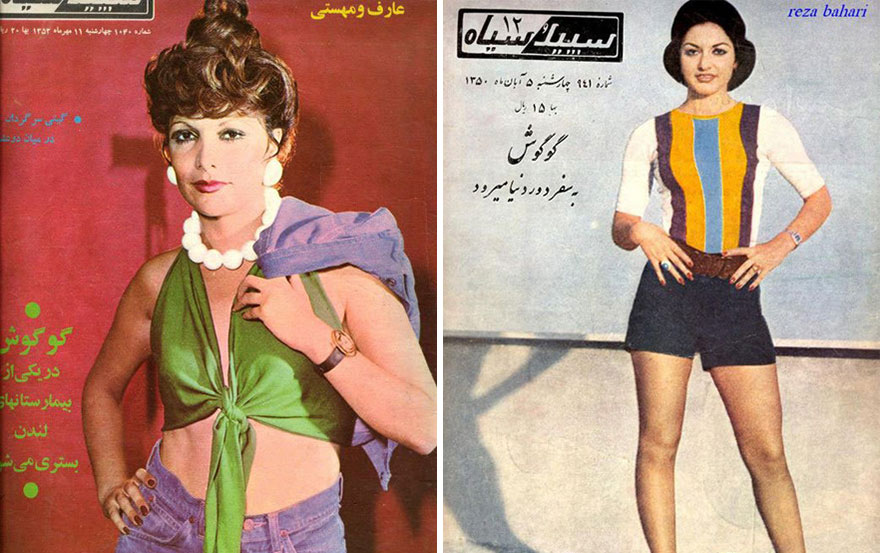 iranian-women-fashion-1970-before-islamic-revolution-iran-31