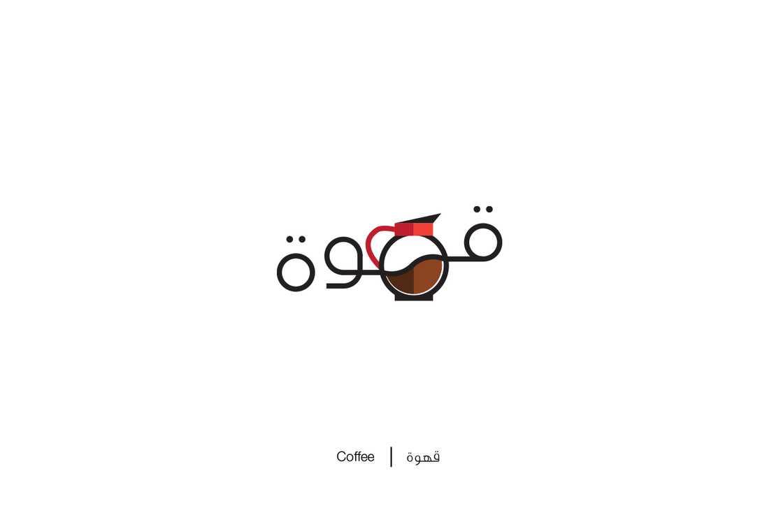 expliquer-les-lettres-arabes-15
