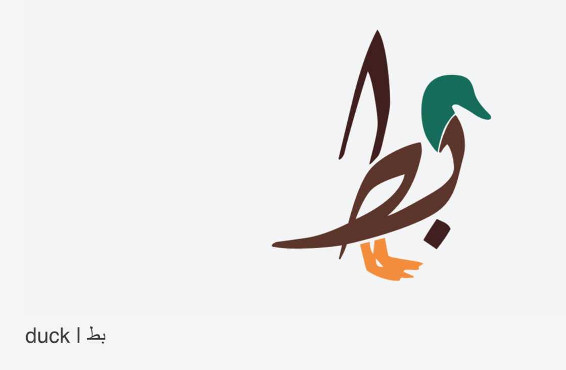 expliquer-les-lettres-arabes-18