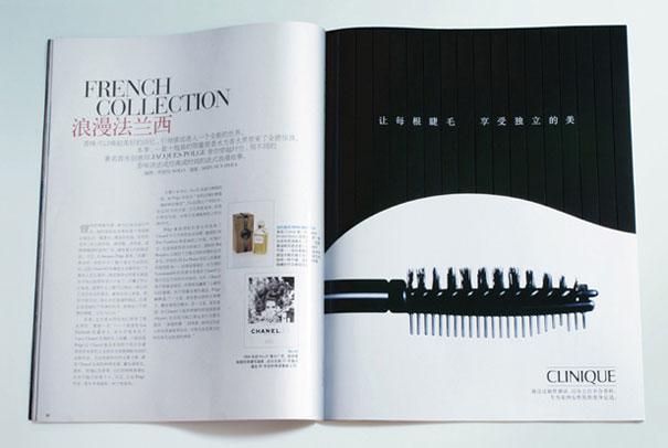 magazine-ads-15