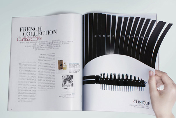 magazine-ads-16