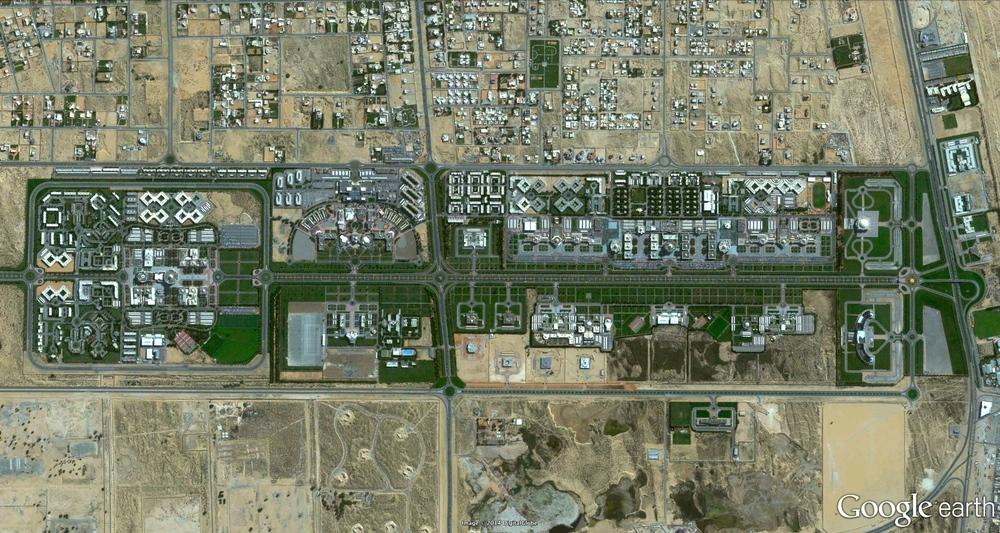 University City, Sharjah, United Arab Emirates