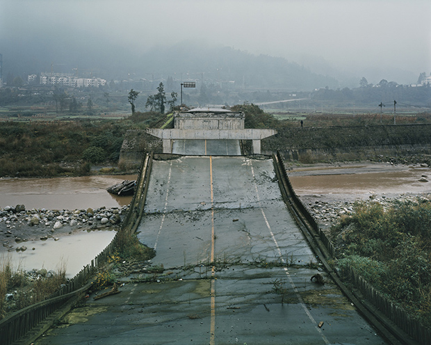 Xiaoyudong Bridge