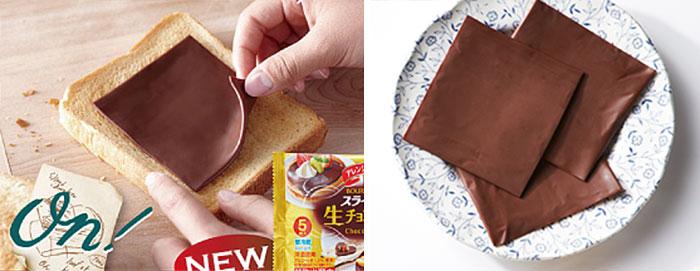 sliced-chocolate-bourbon-japan-29