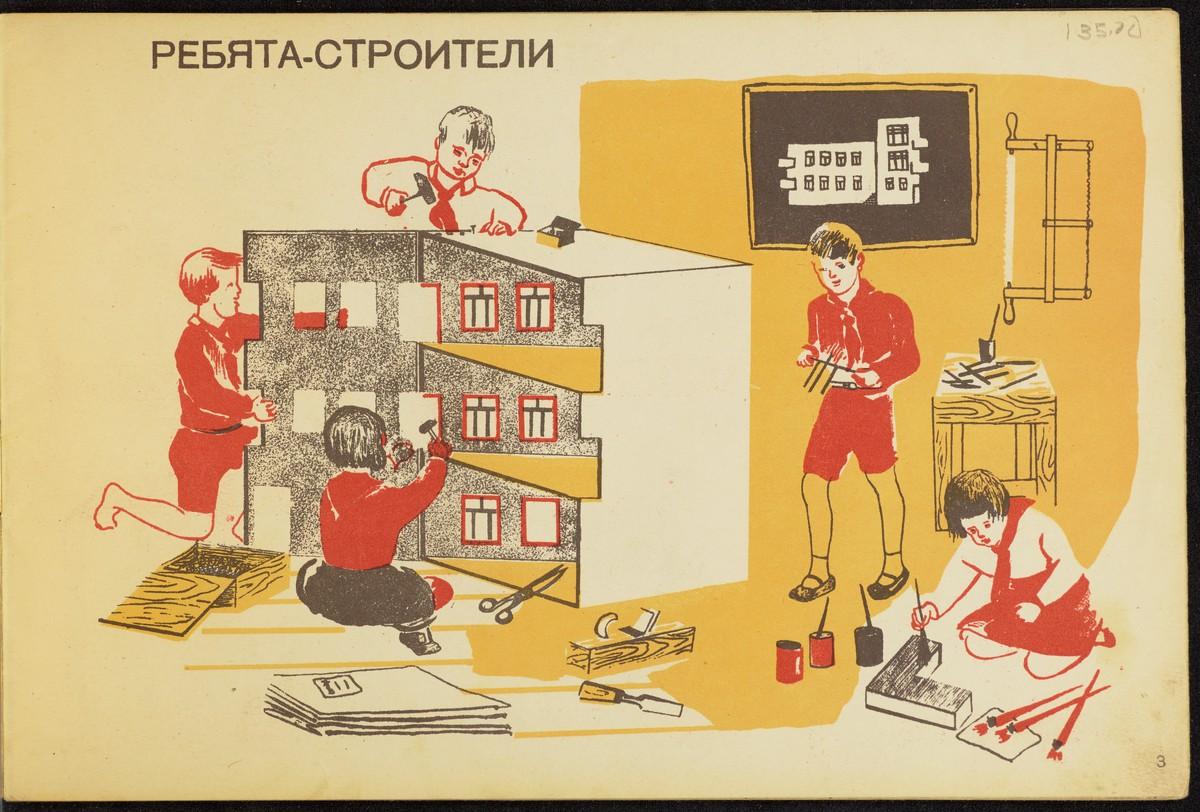 playing soviet