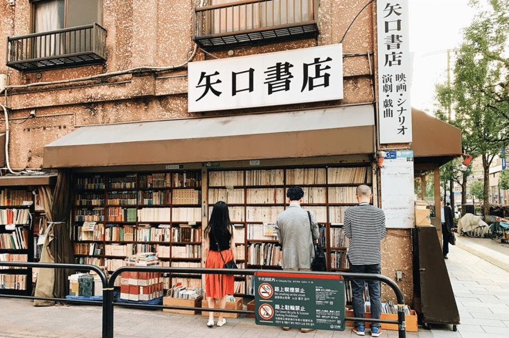 Jimbocho, il quartiere di Tokyo dedicato ai libri